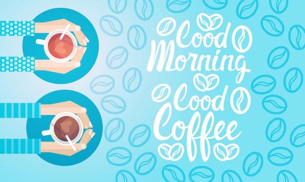 ハンドホールドカップティーコーヒーブレイク朝飲料バナー