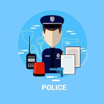 警察の男アイコン警官役員プロフィールアバターのコンセプト