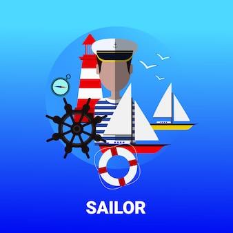 Сейлор человек иконка парусное судно экипаж концепция