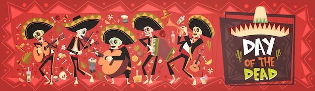 伝統的なメキシコのハロウィーンディアデロスムエルトスホリデーパーティーの装飾バナーの招待状の日