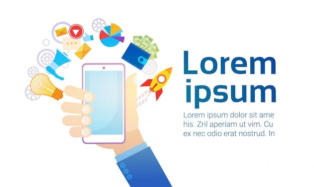 手持ち株携帯スマートフォン現代ガジェット