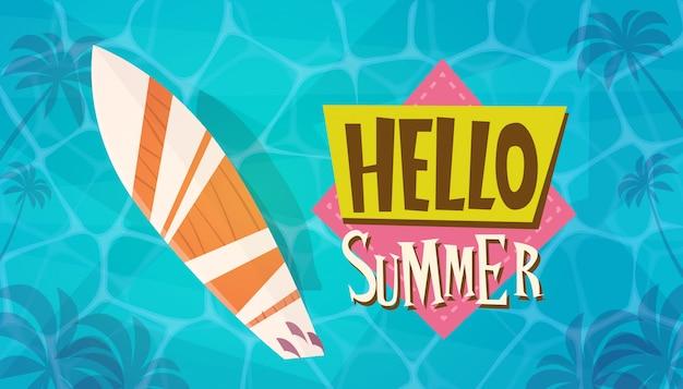 こんにちは夏休み海旅行レトロバナーシーサイドホリデー