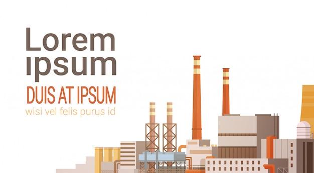 工場建物自然汚染工場パイプ廃棄物バナー