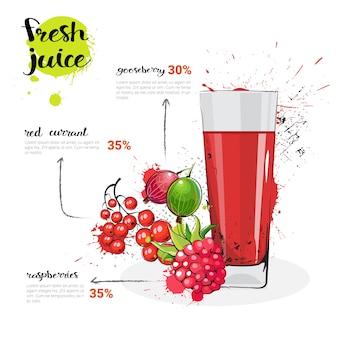 Ягодный микс коктейль из свежевыжатого сока рисованной акварельные фрукты и стакан на белом фоне