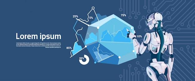 現代のロボットは、グラフィック図、未来的な人工知能メカニズム技術をロード