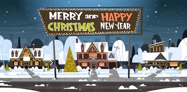 雪に覆われた家の近くの緑のホリデーツリーとメリークリスマスと新年あけましておめでとうございますグリーティングカード