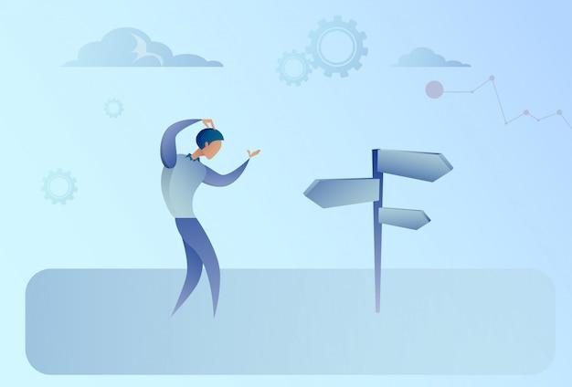 交差点でのビジネスの男性方向概念を選択する看板を見てください。