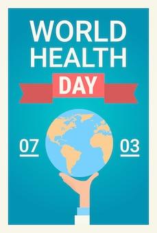 Медицинский доктор держите земную планету здоровья всемирный день глобальный праздник баннер