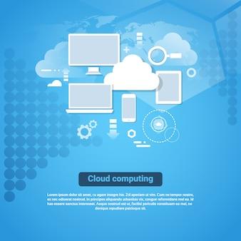 Облачные технологии шаблон веб-баннера с копией пространства