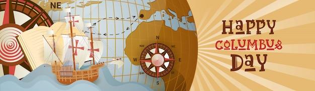 ハッピーコロンブスデーアメリカ発見ホリデーポスターグリーティングカードレトロ世界地図水平方向のバナー