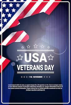 アメリカ国旗の上の兵士のシルエットと退役軍人の日のお祝い国民のアメリカの休日