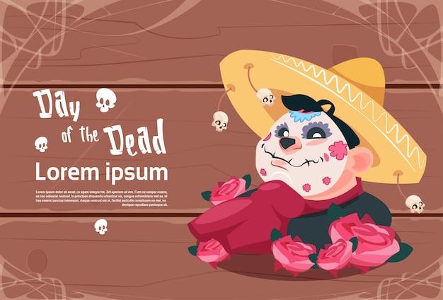 伝統的なメキシコのハロウィーンホリデーパーティーデコレーションバナー招待状
