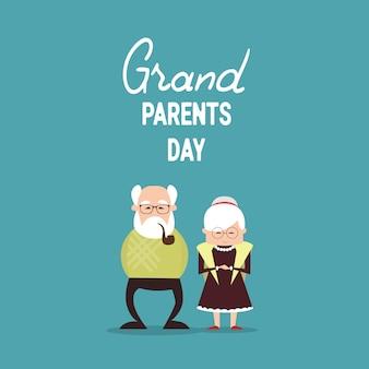 ハッピー祖父母の日グリーティングカードバナー