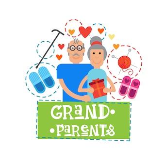祖父母カップル一緒に幸せな祖母と祖父の日グリーティングカードバナー