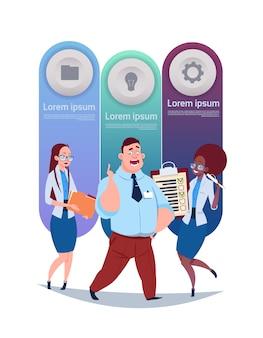 ビジネス人々のグループを持つテンプレートインフォグラフィック要素のセット
