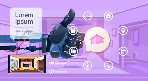 ホームハウス管理概念のスマートハウスモニタリングインターフェース技術の上に親指を持ってロボットハンド