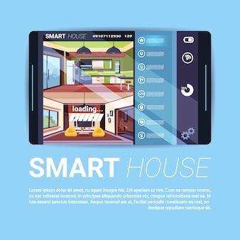 スマートハウスのインターフェイス、ホーム・オートメーションの概念の現代技術のデジタルタブレット