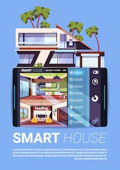 デジタルタブレット、ホームコントロールとセキュリティの概念の近代的な技術のスマートハウスインターフェイス