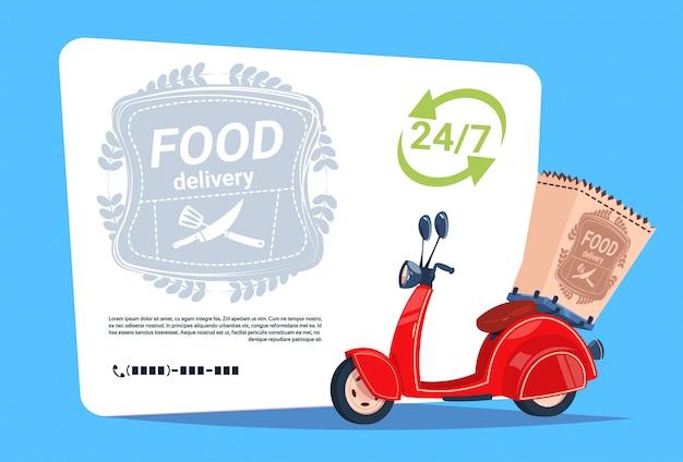 Шаблон службы доставки еды баннер эмблема концепция мотоцикл