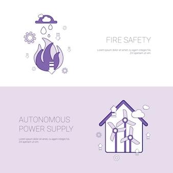防火および自律電源供給のコンセプトテンプレート