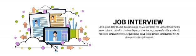 就職の面接募集採用コンセプト水平方向のバナーテンプレート