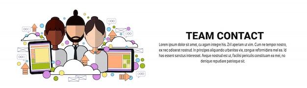 チーム連絡先ビジネスチームワークコンセプト水平方向のバナーテンプレート