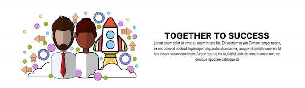 一緒に成功チームビジネスチームワークコンセプト水平方向のバナーテンプレート