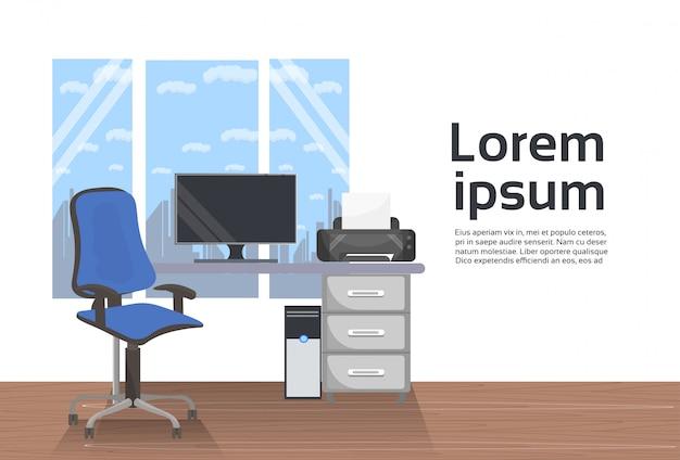 コンピューターと椅子と空の職場オフィスインテリアデスク。テキストテンプレート