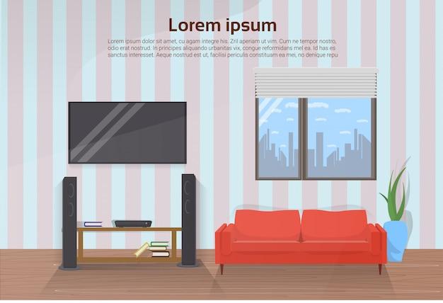 赤いソファと大きな導かれたテレビが壁に設定されているモダンなリビングルームのインテリア。テキストテンプレート