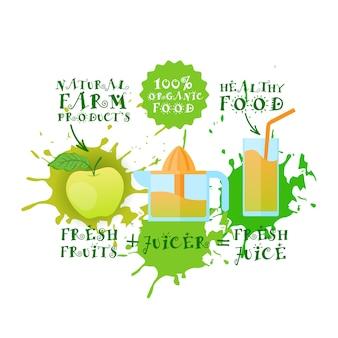 フレッシュジュースの図アップルジューサーメーカー自然食品と農産物コンセプトペイントスプラッシュ