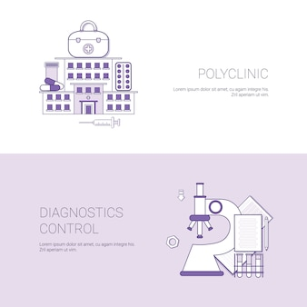 Поликлиника и диагностика контроль медицина концепция шаблон веб-баннер с копией пространства