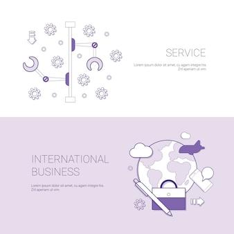 コピースペースを持つサービスと国際ビジネスバナーコンセプトテンプレートの背景のセット