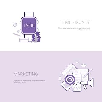 時間のセットはお金とマーケティングのバナーコピースペースを持つビジネスコンセプトテンプレートの背景