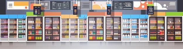 現代のスーパーマーケット空のインテリア小売店、食料品食品水平バナーの品揃えとスーパー