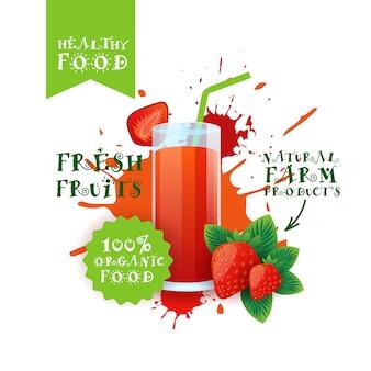Свежий клубничный сок логотип натуральные пищевые сельскохозяйственные продукты надписи над краской всплеск