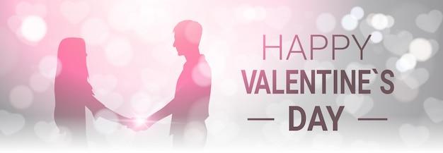 幸せなバレンタインデーの水平方向のバナー装飾シルエットカップルは輝くボケ味の上に手を握る