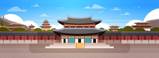 韓国のランドマーク有名な宮殿伝統的な韓国寺院の風景