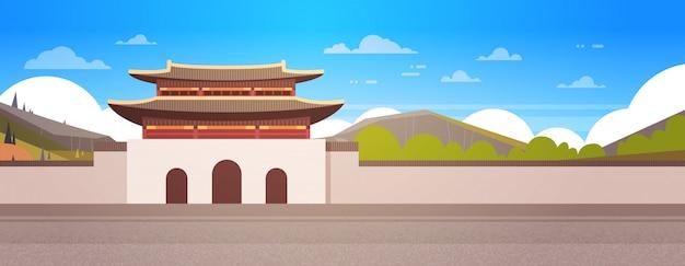 山岳風景の上の韓国宮殿韓国寺院の建物有名な東のランドマーク