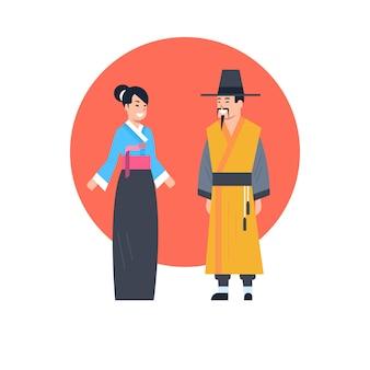 アジアのカップルが身に着けている古代衣装分離アジアのドレスコレクション韓国の伝統的な服のコンセプト