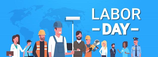 世界地図上のさまざまな職業の人々との労働者の日