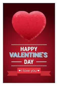 低ポリハートで飾られたレトロなハッピーバレンタインデーのグリーティングカードやポスター