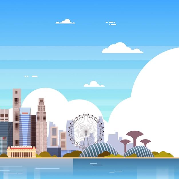 Сингапур фон красивый городской пейзаж с известными достопримечательностями и небоскребами