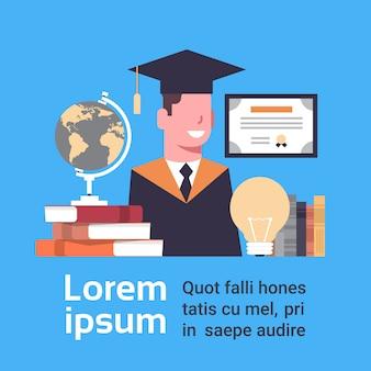 卒業の概念学生とキャップとガウンの教育要素