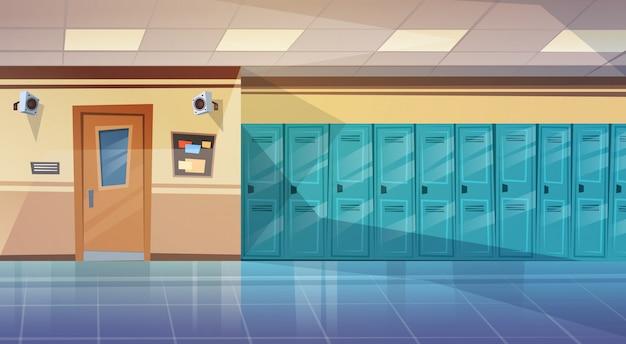 ロッカーの行と空の学校の廊下のインテリア