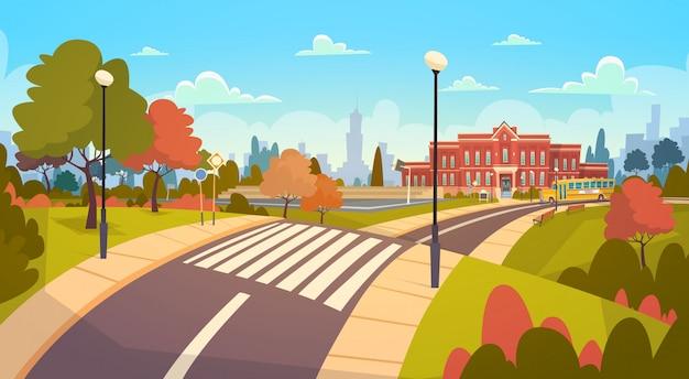 横断歩道が付いている通りの風景近代的な校舎外観