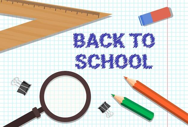 学校ポスターへようこそカラフルな鉛筆ゴム