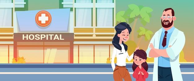 Доктор с матерью и дочерью