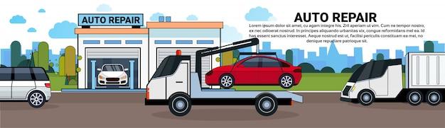 Грузовик, буксирующий автомобиль, чтобы отремонтировать гараж горизонтальный баннер с копией пространства