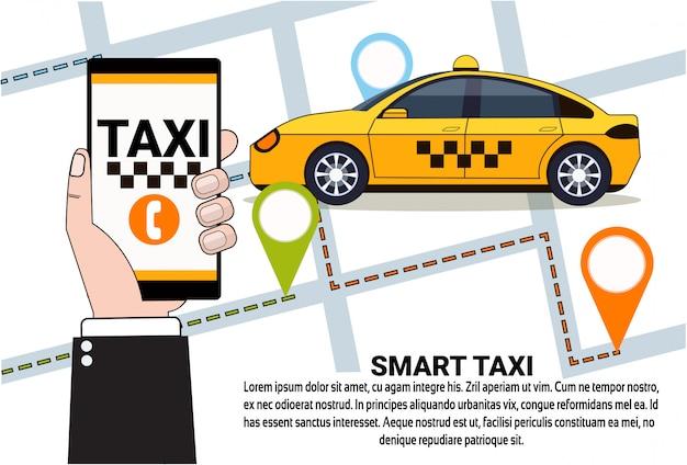 スマートフォンアプリでオンラインタクシー注文のスマートタクシーサービス