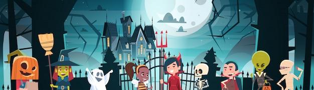 幽霊と暗い城に歩いてかわいい漫画モンスターと幸せなハロウィーンバナー